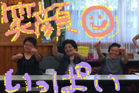 小野郷.jpg